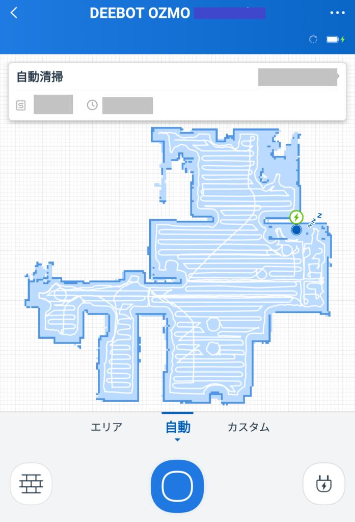 ロボット掃除機 DEEBOTの説明 アプリ画像