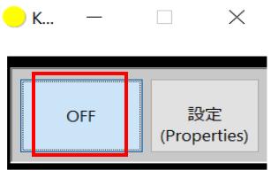 Kokomite使用中止イメージ画像。