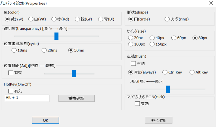 Kokomite設定方法画像