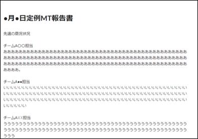 boxテストデータ画像